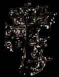 Личная подпись Матильды Тосканской (Matilda, Dei gratia si quid est)