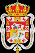 Герб Гранады