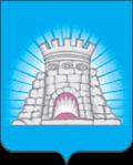 Современный герб Зарайска