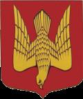 Герб Старой Ладоги