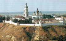 Тобольский кремль