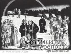 Принятие христианства в Ливонии