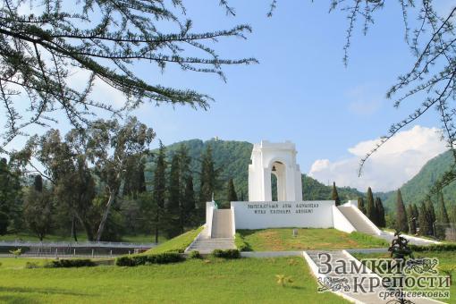 Новоафонский музей боевой славы и крепость