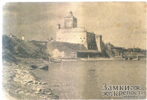 Нарвская крепость до Второй Мировой войны