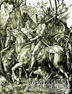 """Альбрехт Дюрер, """"Рыцарь, Смерть и Дьявол"""", 1513 г."""