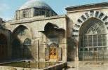 Цитадель Алеппо  - Медресе