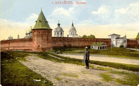 Зарайский кремль на старой