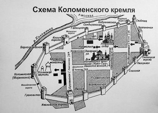 Схема Коломенского Кремля.  Коломна достопримечательности Фото.