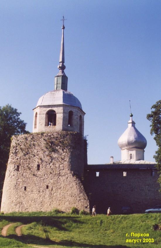 Картинки по запросу порховская крепость