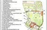 План Нарвского замка