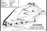 План Анакопийской крепости
