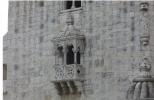 Башня Белема