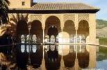 Альгамбра - Torre de las Damas